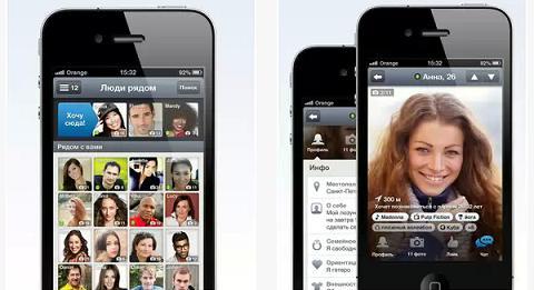 iphone приложение для знакомства с